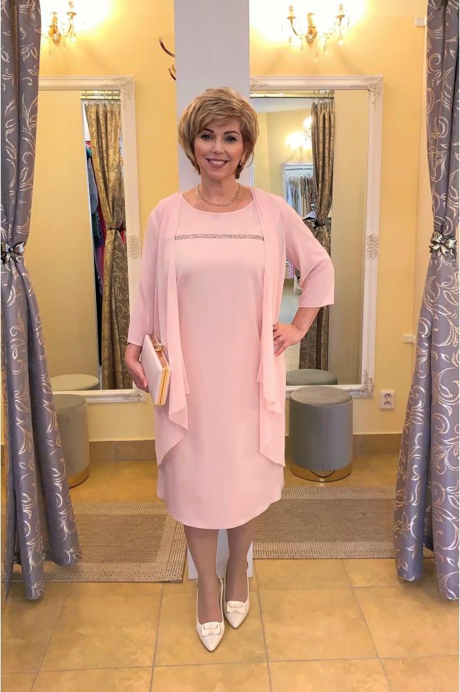 Spoločenský kostým pre svadobnú mamu pink