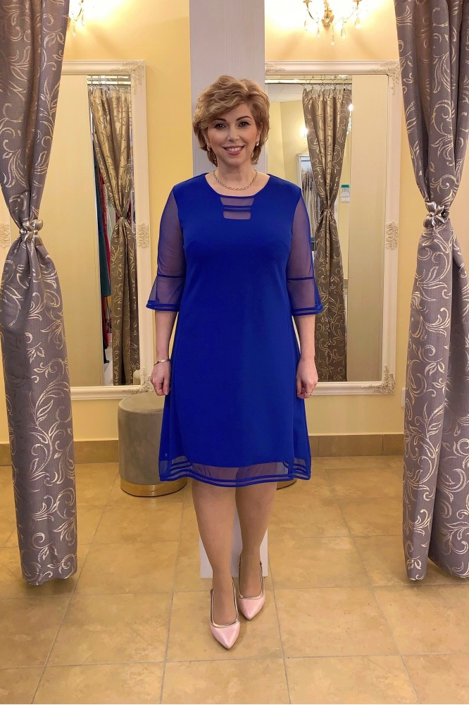 Krátke modré šaty s padavou áčkovou sukňou